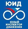 юид россии тестирование